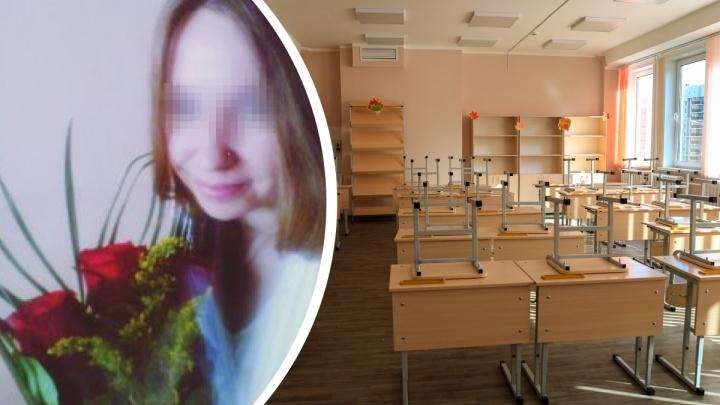 «Ничего дурного о ней сказать не могу»: что известно о молодой учительнице, соблазнившей школьника