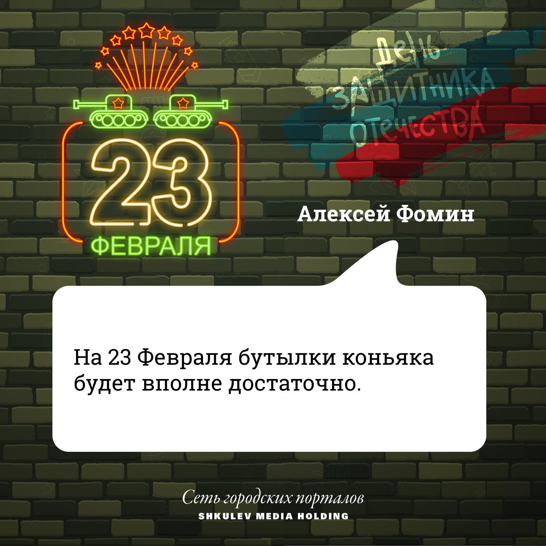 Алексей Фомин из Екатеринбурга довольно неприхотлив