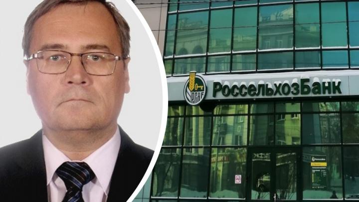 Экс-владелец «Сибмоста» избавился от долга перед кредитором в 21миллион рублей. Как так вышло?