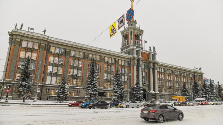 В Екатеринбурге появился первый претендент на кресло мэра