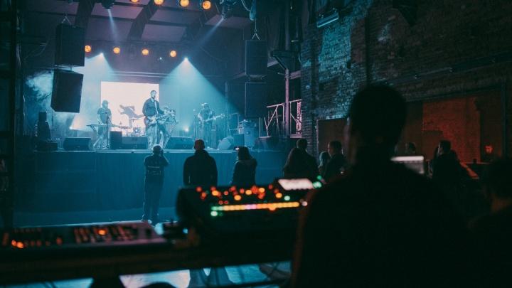 Отсеяли больше полутора тысяч команд: организаторы «Ночи музыки» выбрали молодых участников фестиваля