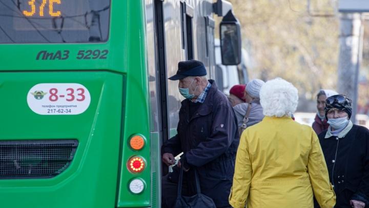 На ряде садовых маршрутов в Челябинске сократят число рейсов. Сохраняйте расписание