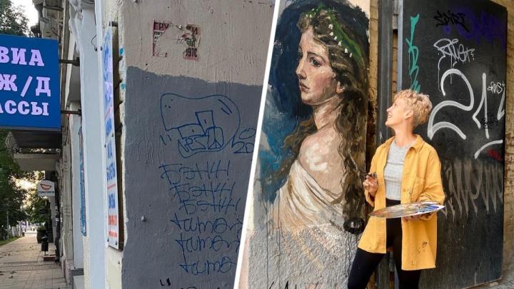 Ростовская художница украсила фреской стену на Большой Садовой