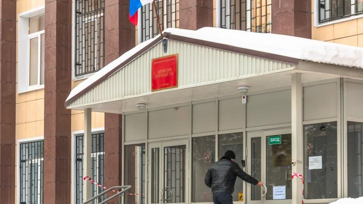 В Самаре прокуратура утвердила обвинительное заключение по делу бывшего судьи