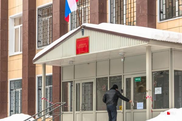 Уголовное дело экс-служителя Фемиды будут рассматривать в Кировском райсуде