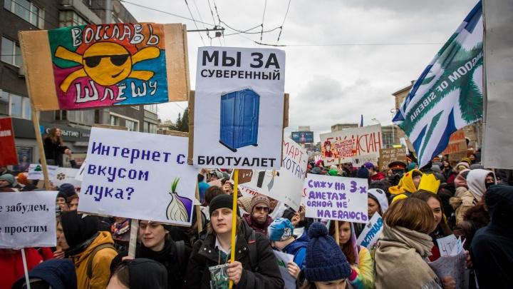 Если разрешит Роспотребнадзор: власти Новосибирска планируют праздники в городе на 1 Мая