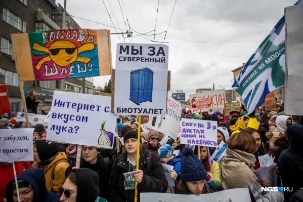 """Ожидается, что в городе на <nobr class=""""_"""">1 Мая</nobr> проведут шествие и «монстрацию»"""