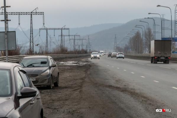 Трасса М-5 «Урал» имеет статус дороги федерального значения