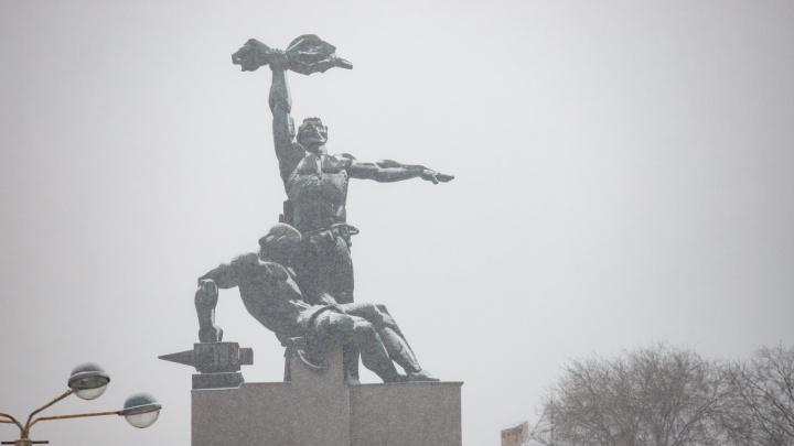 Сильный снегопад в Ростове спрогнозировали синоптики