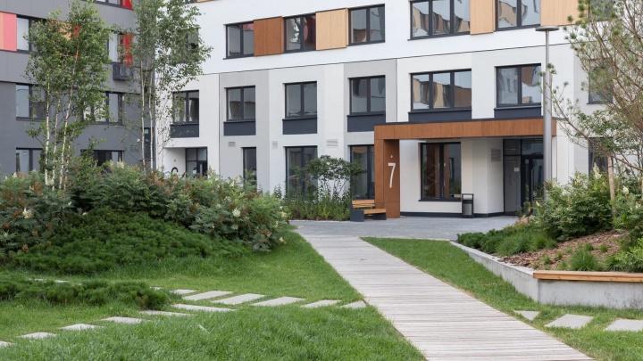 Брусника запустила умную ипотеку от 2,1%: она даже выгоднее, чем кредитование погоспрограмме
