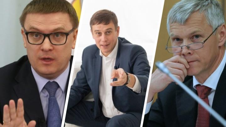 Гектары земель, деньги от ФСБ: кандидаты в Госдуму от Челябинской области отчитались о доходах