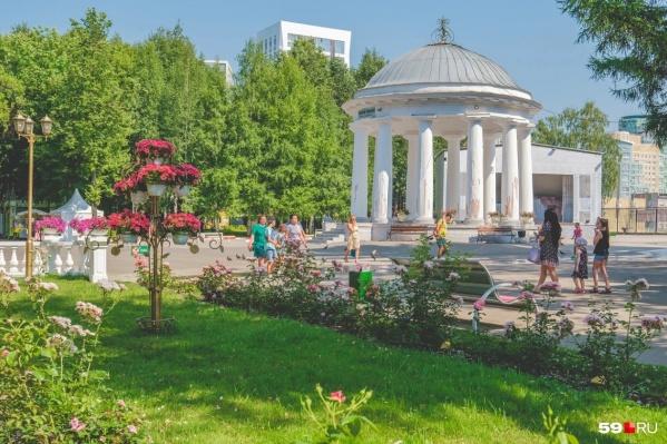 В Парке Горького за прививку подарят бонусы на посещение аттракционов