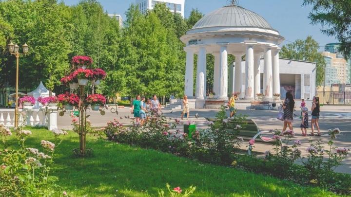 Пермский Парк Горького подарит посетителям бонусы за прививку от коронавируса