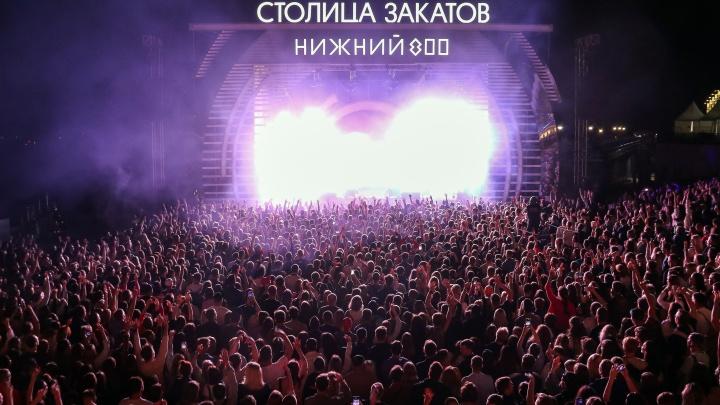 Нижегородский диджей и популярный видеоблогер. Публикуем полное расписание ближайшей «Столицы закатов»