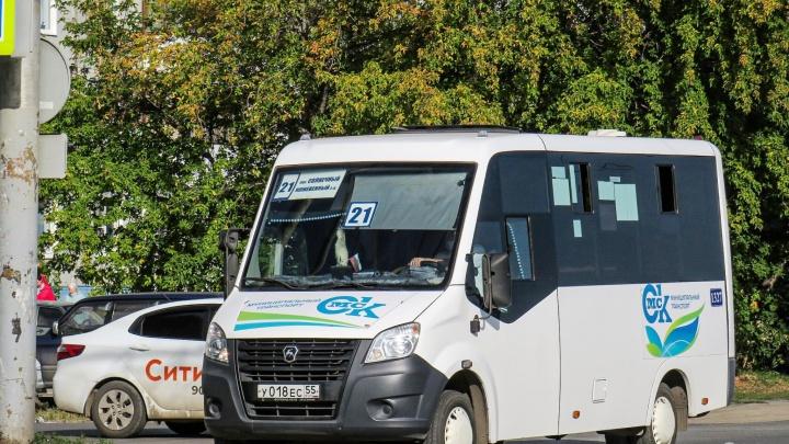 Департамент транспорта удлинил автобусный маршрут через Левый берег