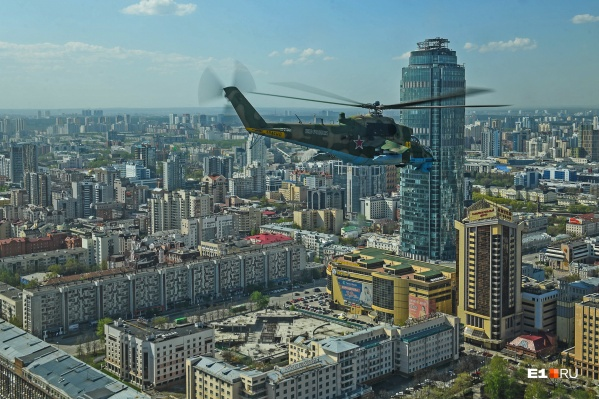 В Екатеринбурге провели первую репетицию воздушного парада