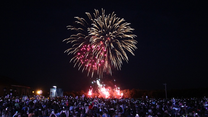 Как омичи будут праздновать День города в 2021 году: афиша мероприятий