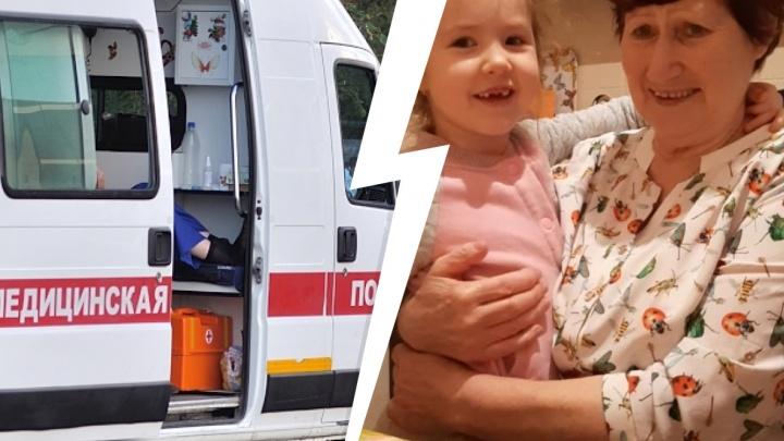 «Гематомы, ушибы, перелом». Из екатеринбургской больницы внукам привезли избитую 80-летнюю бабушку
