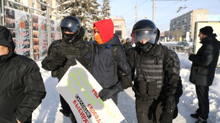 Полиция подсчитала число участников протестной акции в Новосибирске