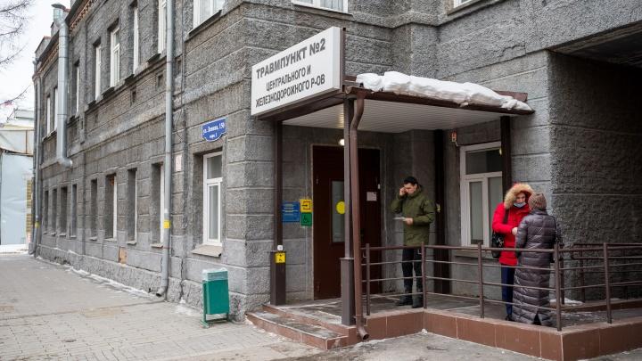 В Красноярске девушка подралась с бабушками из-за очереди в травмпункт