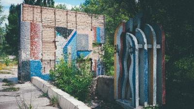 Кто займется преображением «Пятака» на набережной Тольятти и что он с ним сделает
