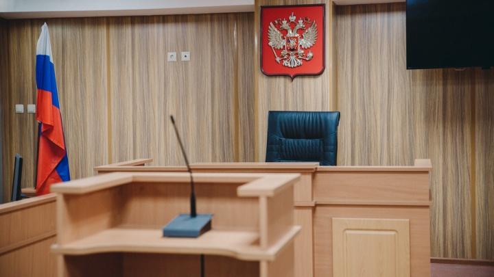 За клевету на родственника экс-замгубернатора тюменца оштрафовали на 600 тысяч рублей