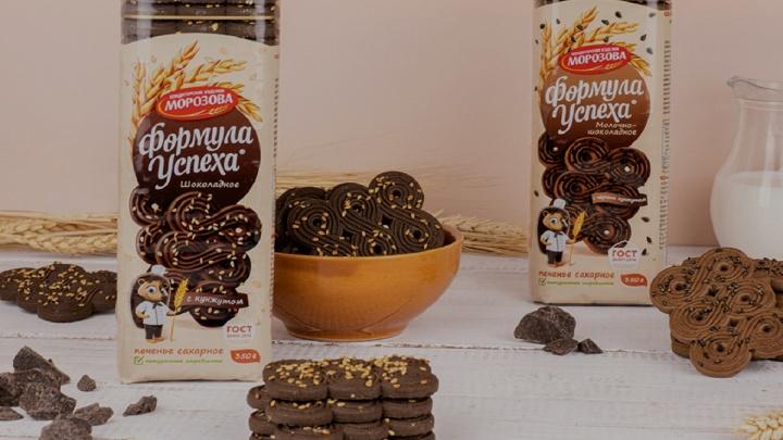 В Ростове-на-Дону представили две вкусные и натуральные новинки от «Кондитерских изделий Морозова»