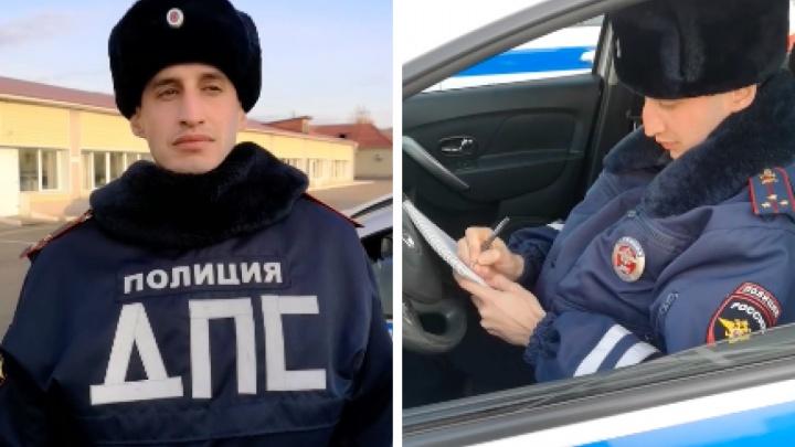 Красноярские полицейские записали ролик для пешеходов по мотивам «Игры в кальмара»