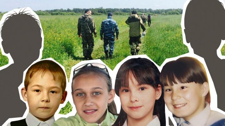 Дело Ани Анисимовой и еще трех пропавших детей объединили в одно. Следователи отрабатывают версию похищения