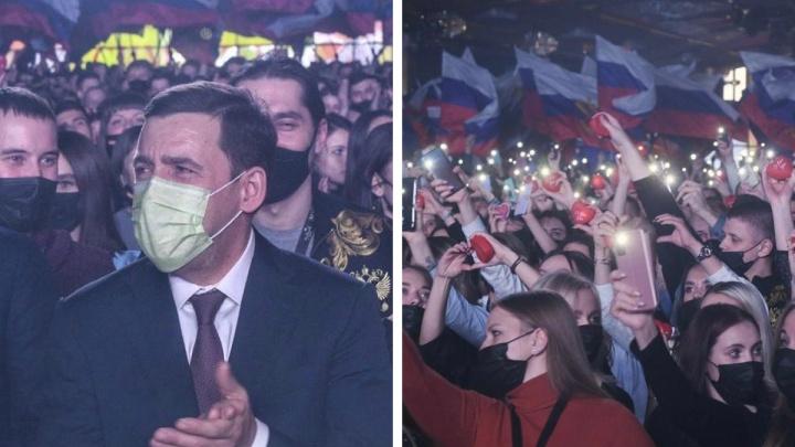 В «Сима-ленде» устроили концерт Маршала и Лепса для волонтеров