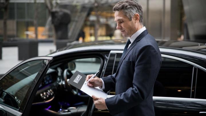 Wheely стал официальным сервисом поездок с личным водителем на «Иннопром-2021»