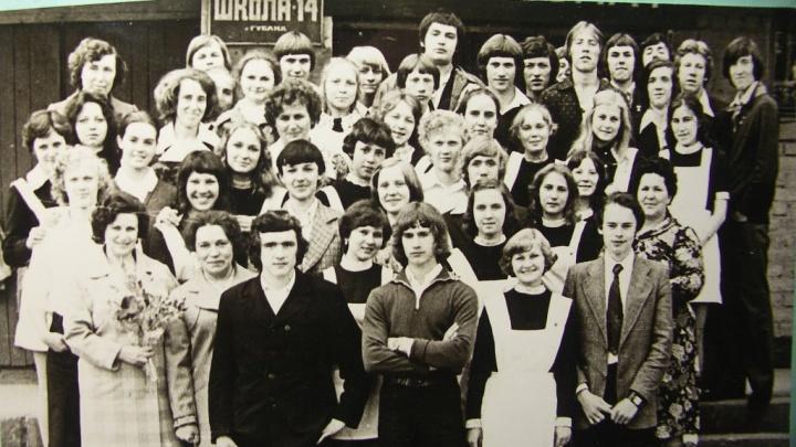 Школьная форма и белые носочки: читатели 59.RU прислали фото со своих выпускных и последних звонков