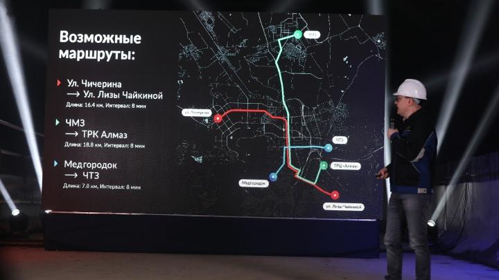 В Челябинске определились, кто оценит траты на строительство метротрама