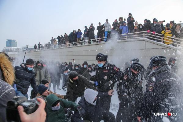 Акции протеста прошли накануне, 23 января