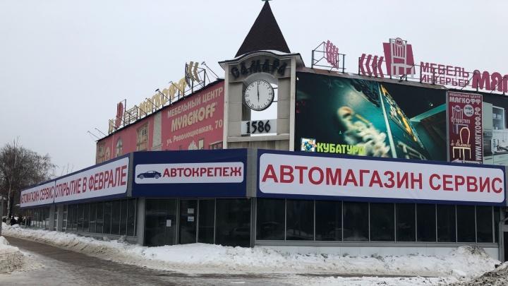 В Самаре откроется новый магазин запчастей «Автокрепёж» с собственным автосервисом