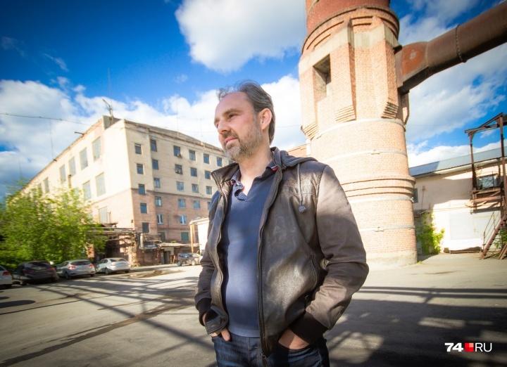 Основатель московского дизайн-завода «Флакон» Николай Матушевский помогал в разработке проекта челябинского креативного кластера