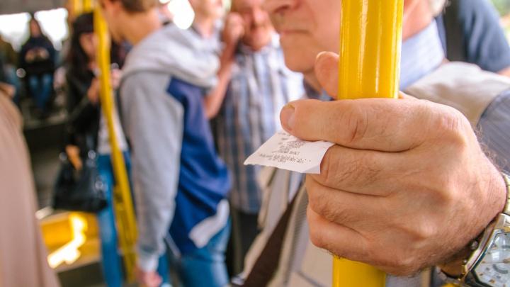 Для разблокировки соцкарты в поликлиниках будут собирать медкомиссии