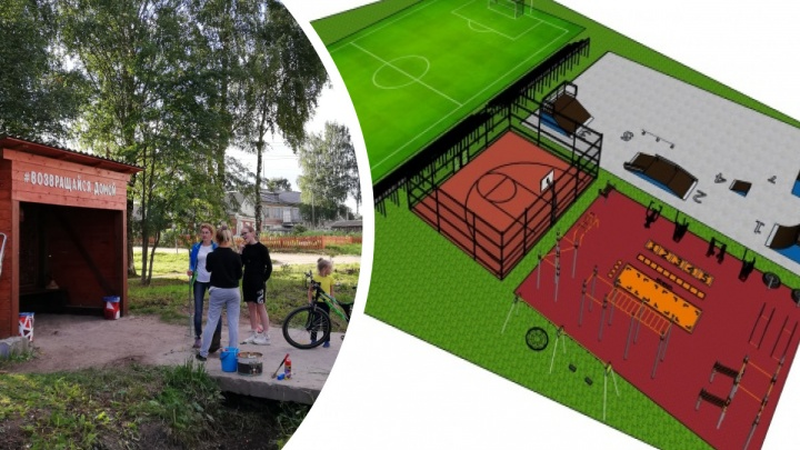 Активисты, которые сделали в Пежме остановку с ковром и абажуром, получили 2 млн на спортплощадку