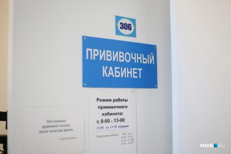 Из-за задержки поставок в городских поликлиниках в конце января закончилась вакцина от COVID-19. Но сейчас ампулы вновь начали поставлять в медицинские учреждения