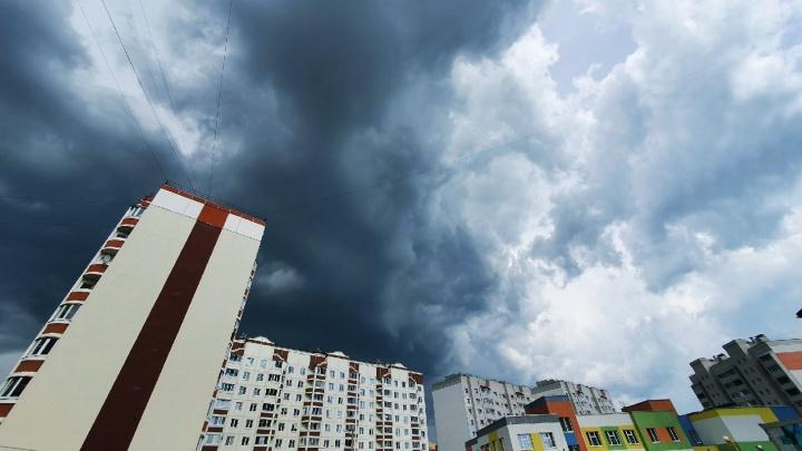 «Желтый» уровень опасности: МЧС дало экстренное предупреждение о грозе и граде в Ярославле