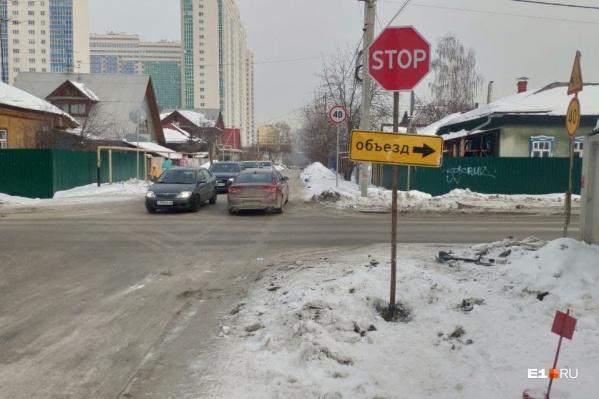 На перекрестке регулярно случаются аварии