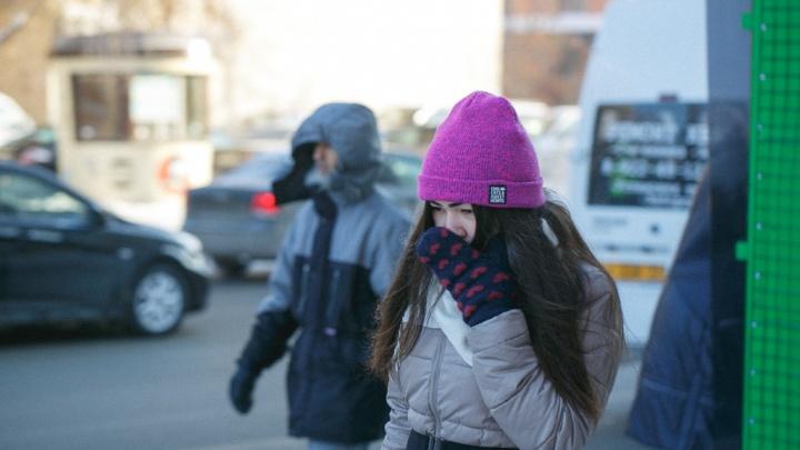 Морозы возвращаются: из-за арктического вторжения воздуха в выходные в Тюмени резко похолодает