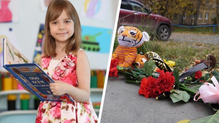 «Ее мать лежит и смотрит в одну точку»: отец 7-летней Полины, погибшей под колесами скорой, рассказал о трагедии