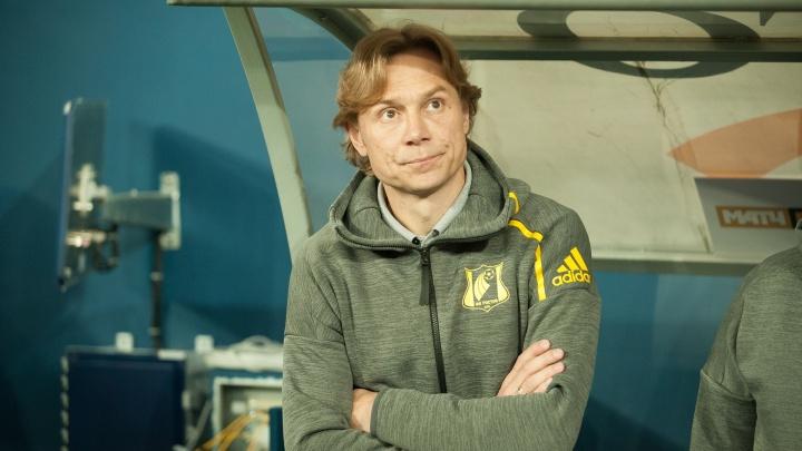 Карпин назвал «на 100% верным» решение уйти из «Ростова»
