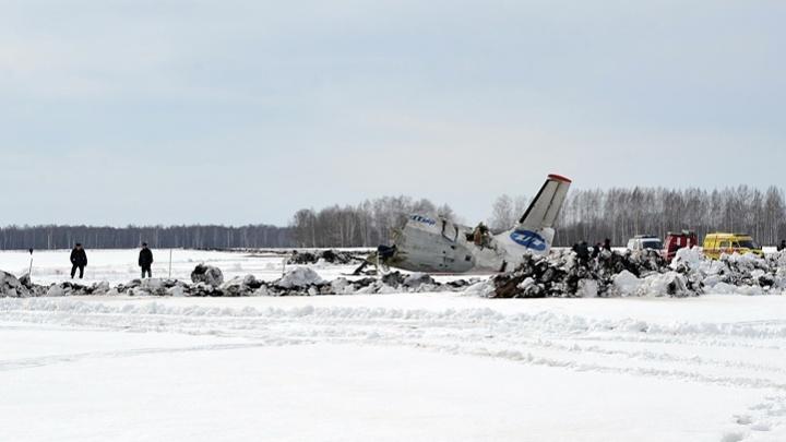Родственники жертв крушения ATR-72 под Тюменью требуют компенсаций от производителя самолетов и Utair