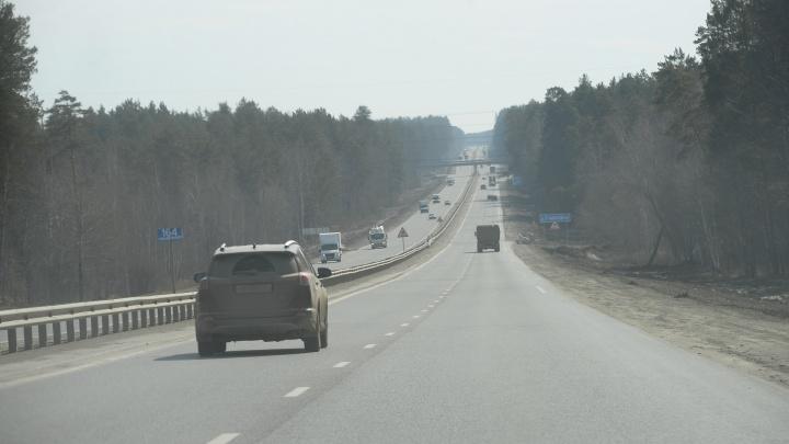 Челябинский тракт отказались превращать в магистраль с повышением скорости до 110км/ч
