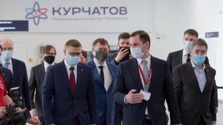 Аэропорт в Челябинске открыли официально спустя больше года работы (да, мы тоже удивлены)