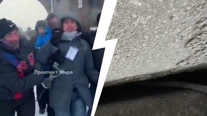Во время митинга задержан заместитель редактора NGS24.RU