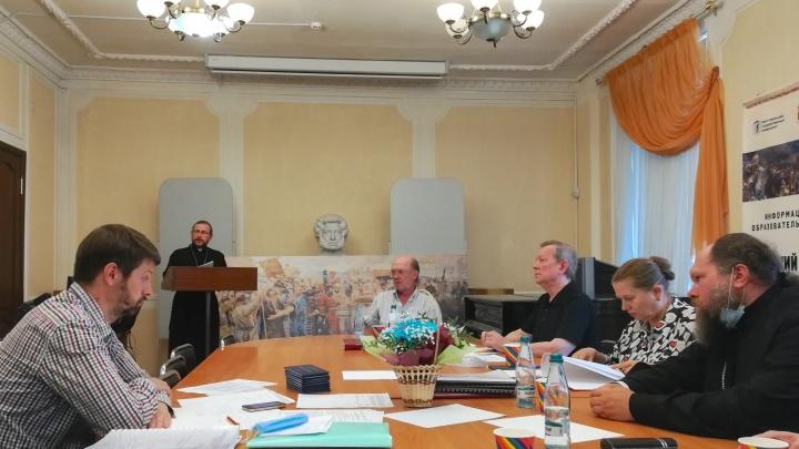 Где учиться на теолога и искусствоведа в Челябинске