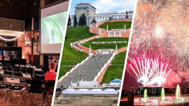 Оркестр Мариинского театра и фестиваль веб-сериалов: чем заняться в Нижнем Новгороде на этой неделе